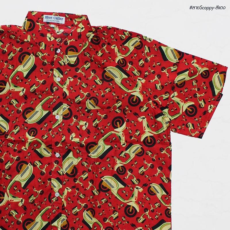 เสื้อเชิ๊ตแขนสั้น ลายscoopy สี แดง
