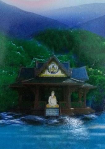 โหราศาสตร์ไทย1