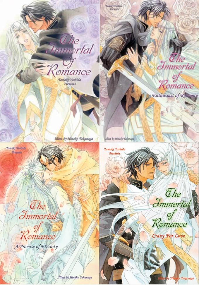 The Immortal Of Romance : Tamaki Yoshida