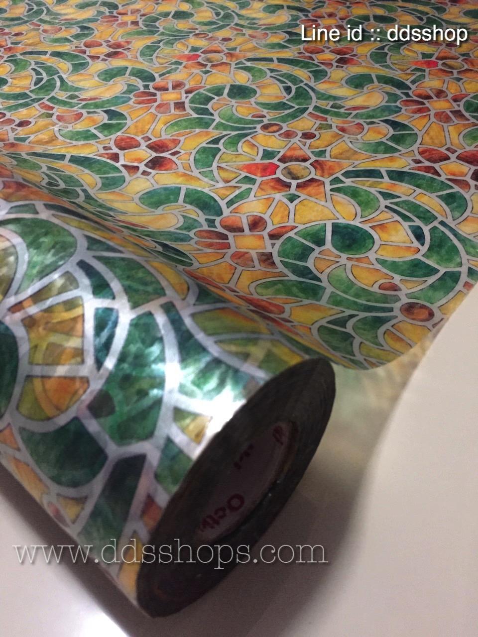 """สติ๊กเกอร์ติดกระจกแบบมีกาวในตัว """"Green and Orange"""" หน้ากว้าง 90 cm ตัดแบ่งขายเมตรละ 189 บาท (ขั้นต่ำ 3m)"""