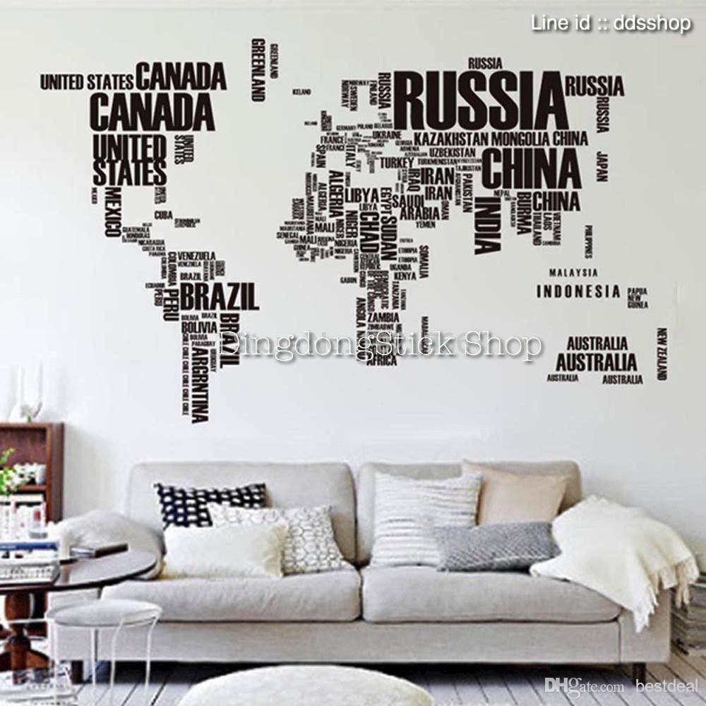 """สติ๊กเกอร์ติดผนัง ตกแต่งบ้าน Wall Sticker ขนาดใหญ่ """"Map and Quote"""" ความสูง 116 cm ความกว้าง 190 cm"""