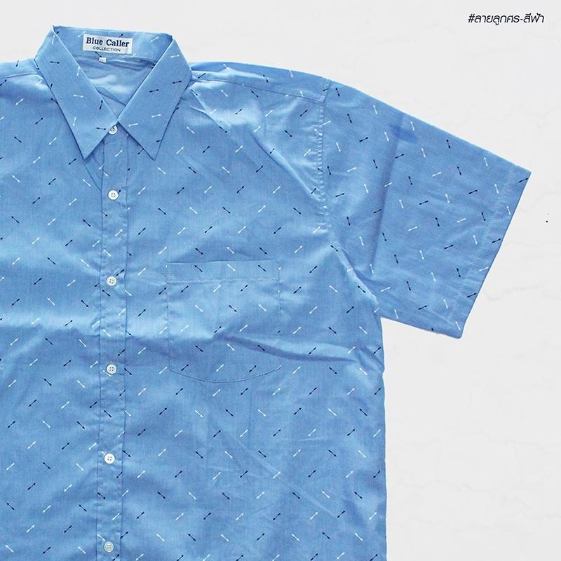 เสื้อเชิ๊ตแขนสั้น ลายลูกธนู สีฟ้า