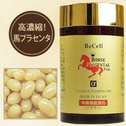 Re-Cell Horse Placenta อาหารเสริมรกม้าแดงพลาเซนต้า 44,000 mg. จากญี่ปุ่น ผิวกลับมาเด็กอีกครั้ง ขาวใส เด้ง นุ่ม ฟู อิ่มน้ำ รอยแดง กระ ฝ้า เนียนละเอียด ดุจผิวทารก ขนาด 180 เม้ด