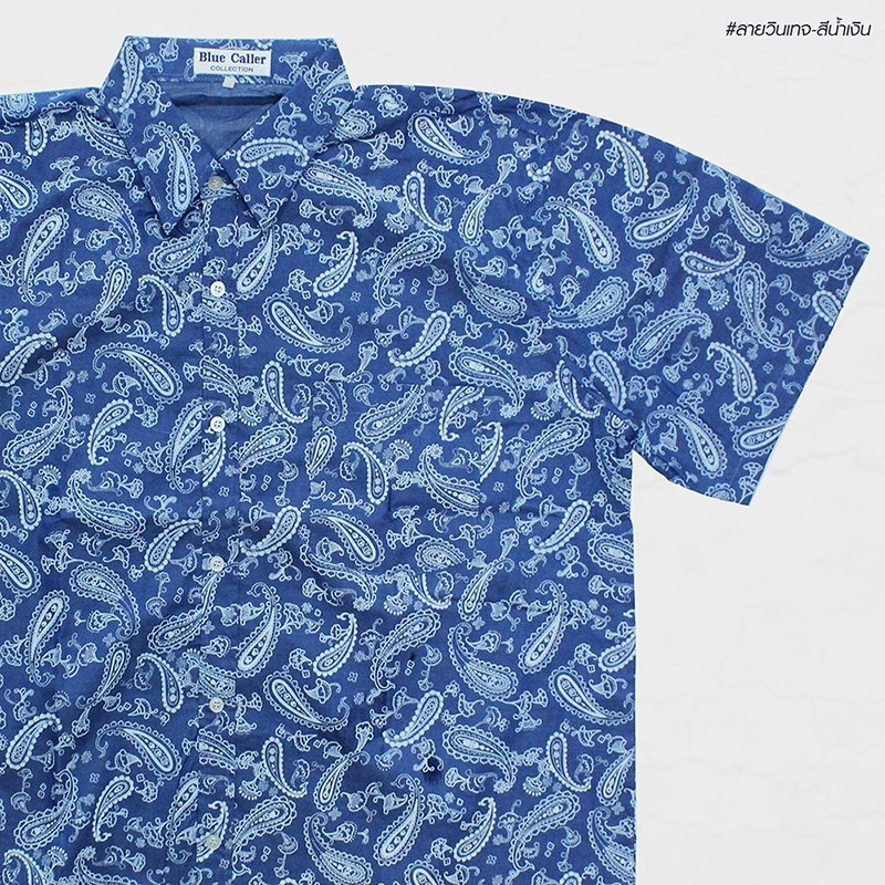 เสื้อเชิ๊ตแขนสั้น ลายวินเทจ สีน้ำเงิน