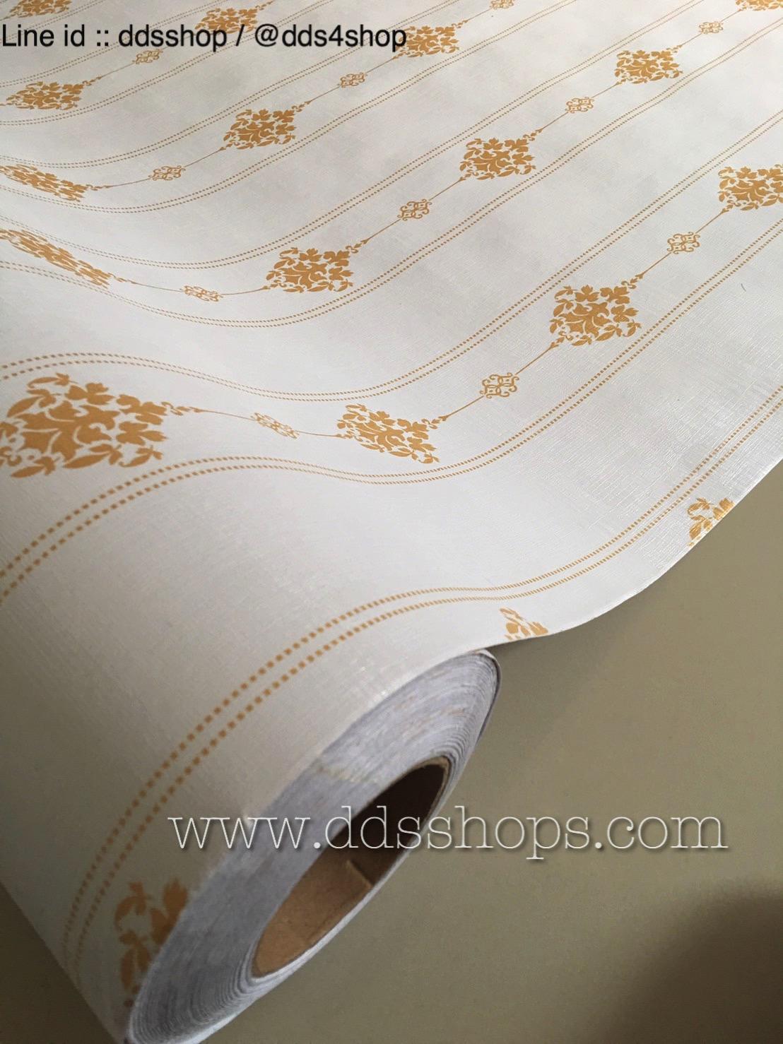 """วอลเปเปอร์แบบมีกาวในตัว """"ลายไทย หลุยส์ สีขาวทอง"""" หน้ากว้าง 122 cm เมตรละ 250 บาท"""