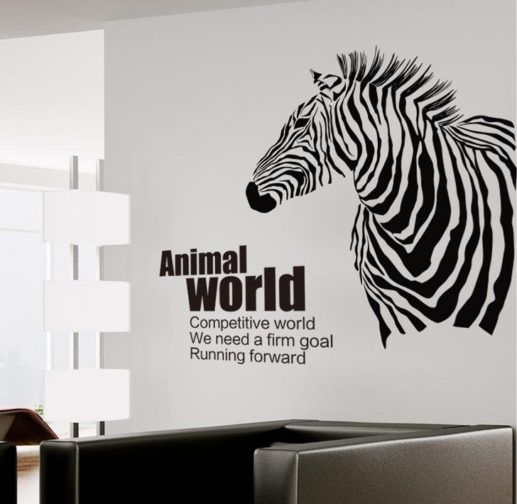 """สติ๊กเกอร์ติดผนังตกแต่งบ้าน """"ม้าลาย Zebra """" ความสูง 58 cm กว้าง 66 cm"""