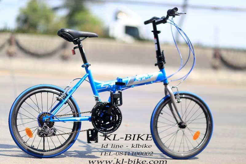 จักรยานพับได้ K-POP