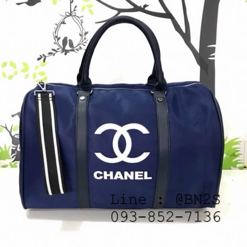 กระเป๋าเดินทาง 18 นิ้ว ผ้าไนล่อน มีสายยาวสะพาย ชาแนล