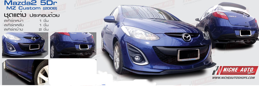 Mazda 2 5 Dr MZ Custom