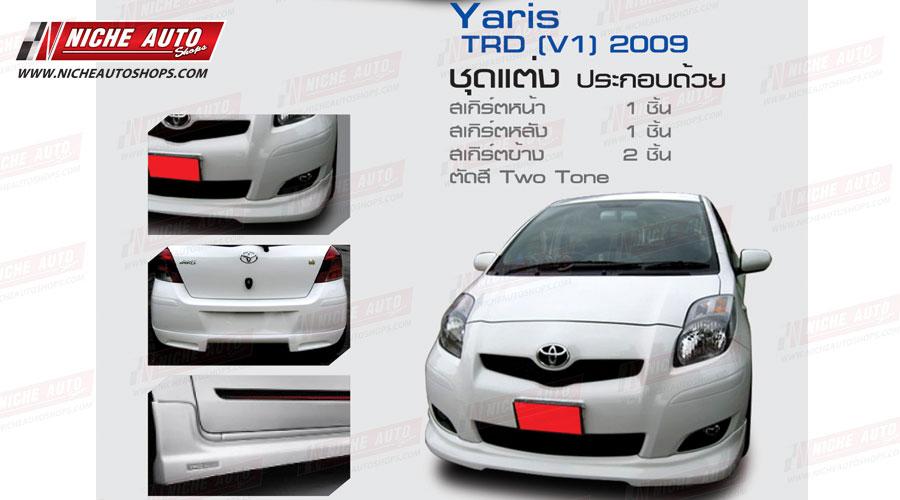 Yaris TRD [V1] 2009