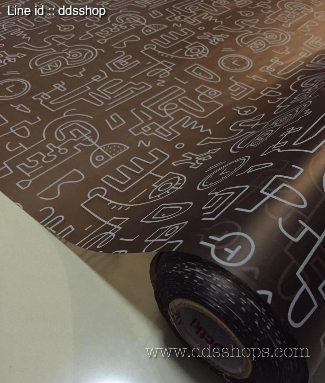 """สติ๊กเกอร์ติดกระจกแบบมีกาวในตัว """"Brown and White Alphabet"""" หน้ากว้าง 90 cm ตัดแบ่งขายเมตรละ 189 บาท (ขั้นต่ำ 3m)"""