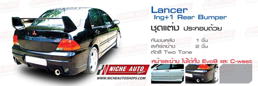 Lancer Ing+1 Rear Bumper