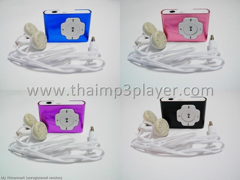 เครื่องเล่นmp3 ขนาดเล็ก ปุ่มดอกจันทร์ (Mini MP3Player Star)