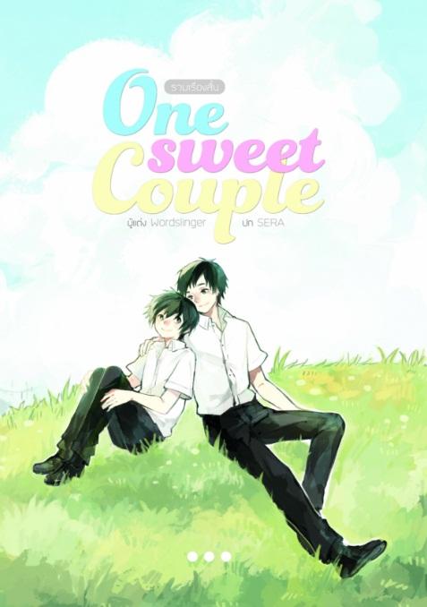 รวมเรื่องสั้น One Sweet Couple - Wordslinger