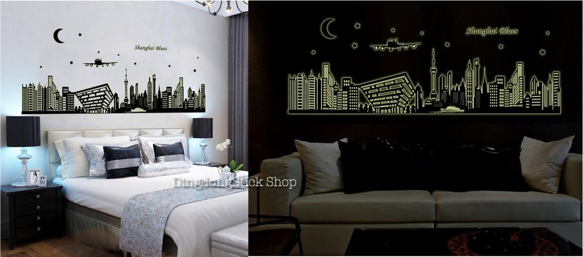 """สติ๊กเกอร์ติดผนังเรืองแสง """"Shanghai Blues"""" ความสูง 56 cm ยาว 160 cm"""