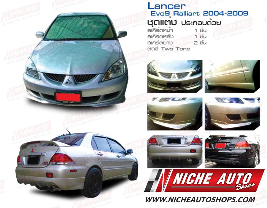 Lancer Evo9 Ralliart 2004-2009
