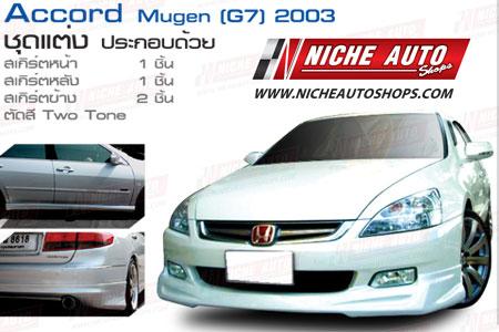 Accord Mugen G7 2003