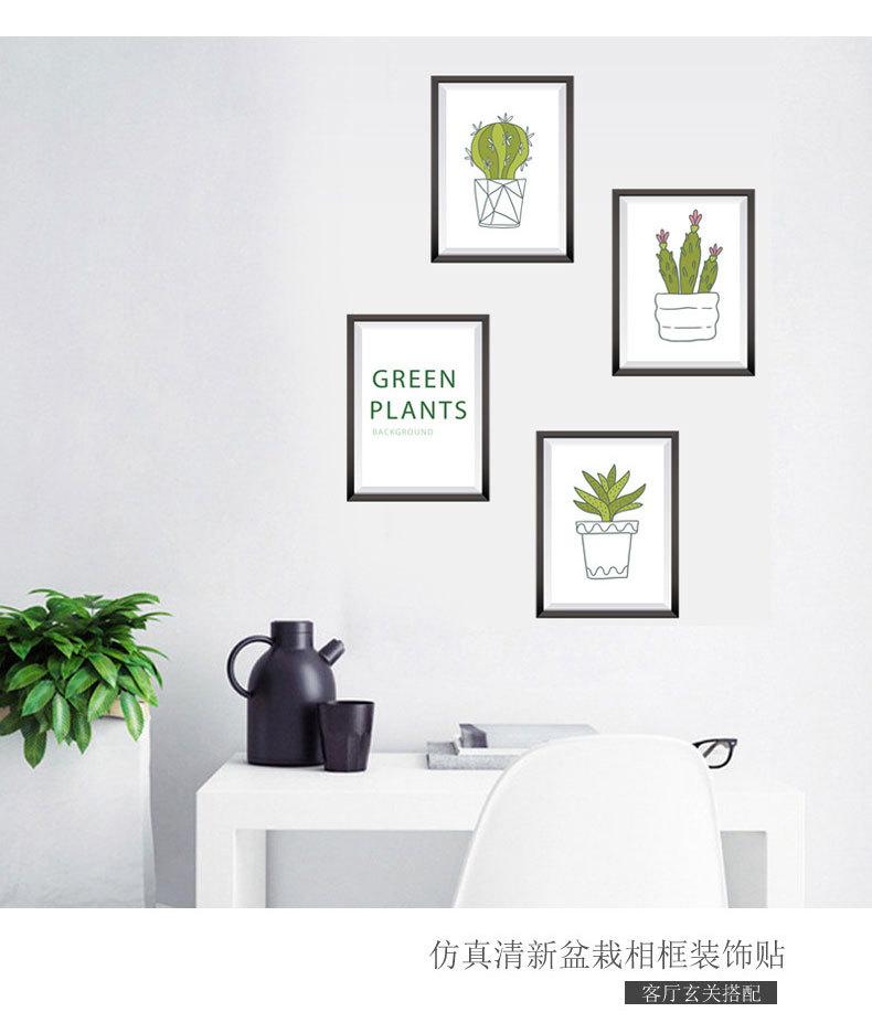 """สติ๊กเกอร์ติดผนังตกแต่งบ้าน """"กรอบรูป Green Plants"""""""