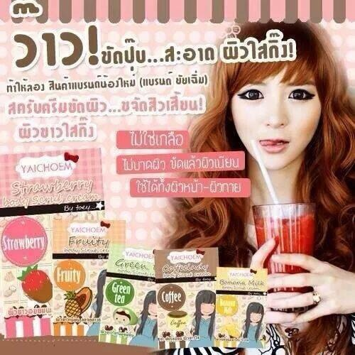 สครัปครีม (Face&Body scrub cream by toey)