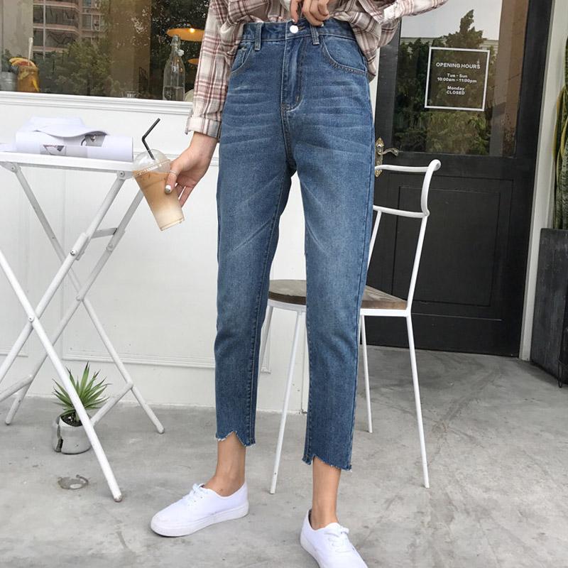 Slim Ankle Basic Jeans
