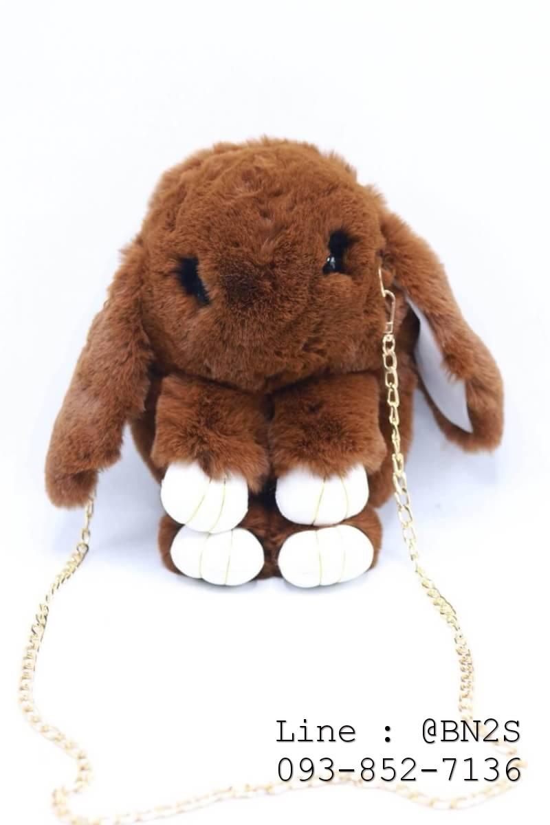 กระเป๋ากระต่ายขนปุย สายโซ่ทอง 8 นิ้ว