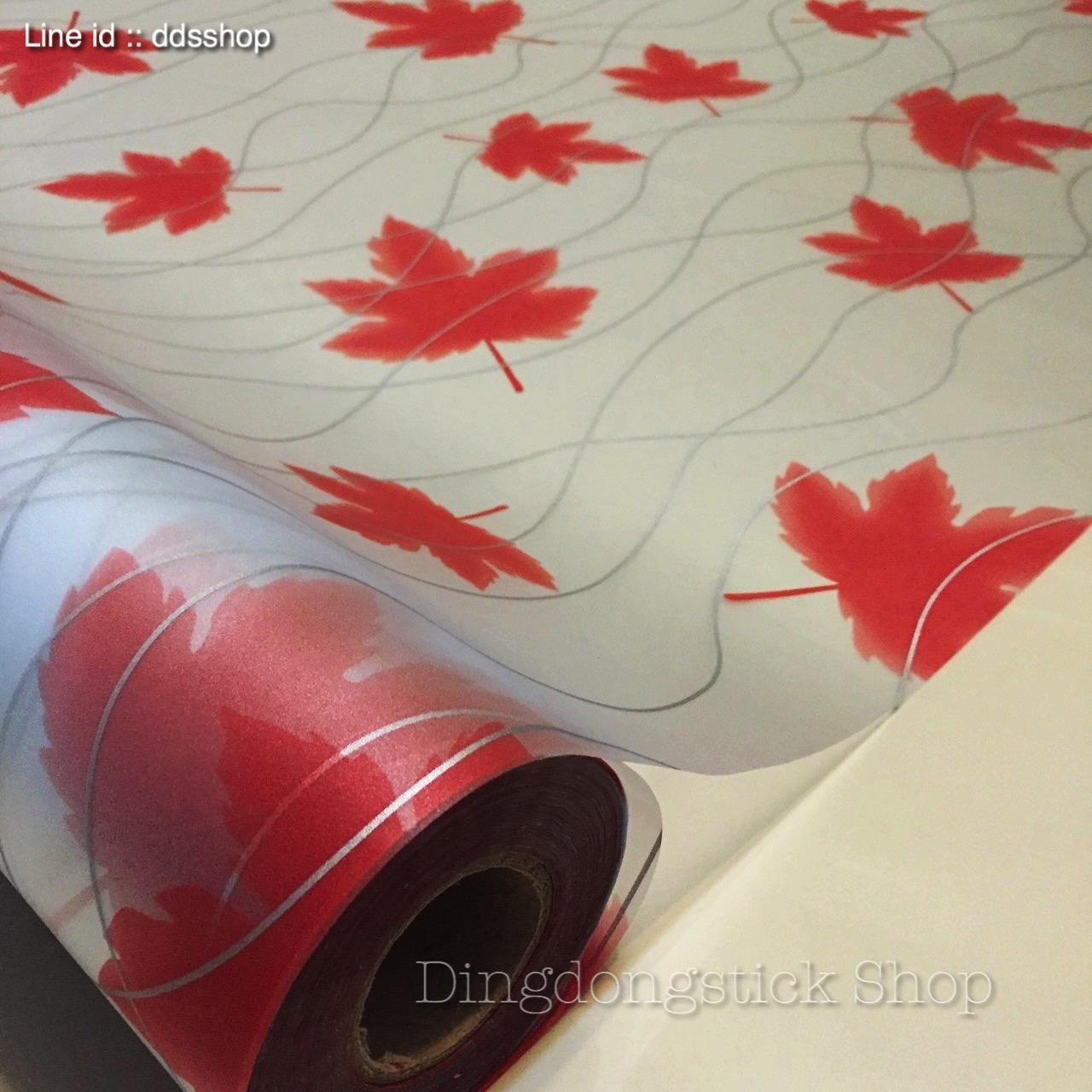 """สติ๊กเกอร์ฝ้าติดกระจกแบบมีกาว """"Red Maple and Matalic line"""" หน้ากว้าง 90 cm แบ่งขายเมตรละ 179 บาท"""