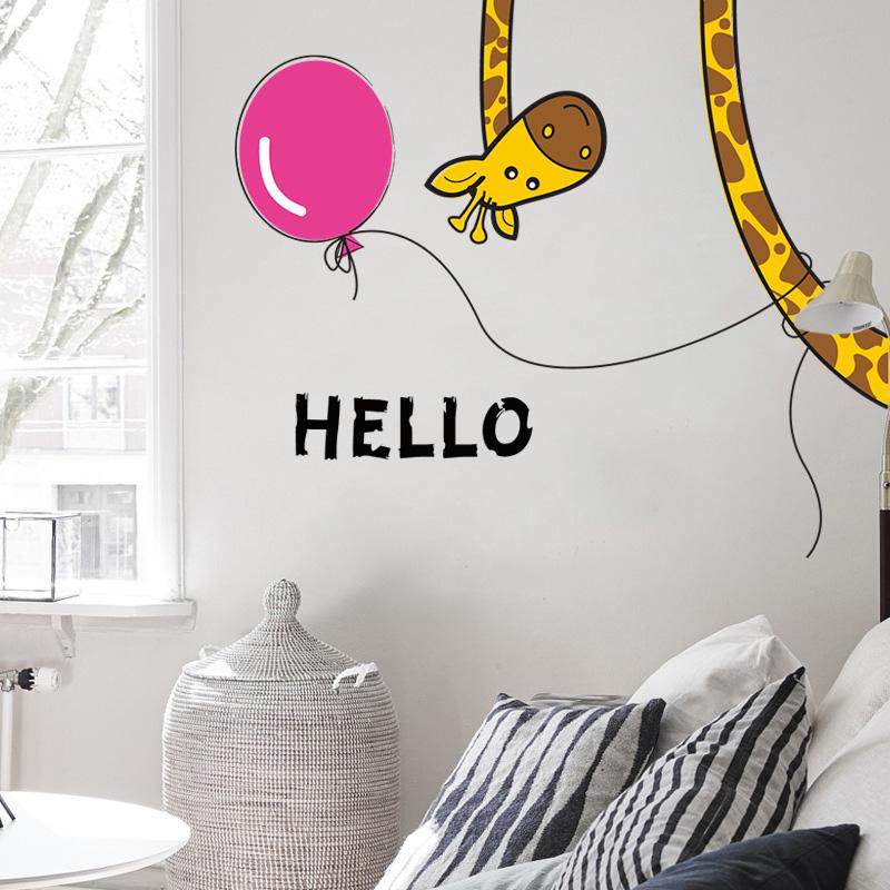 """สติ๊กเกอร์ติดผนังตกแต่งบ้าน """"Hello Giraffe ยีราฟ"""" ความสูง 58cm ความกว้าง 60cm"""