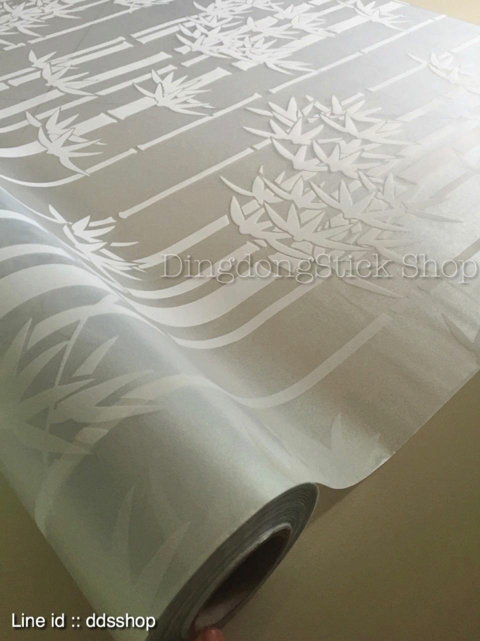 """สติ๊กเกอร์ฝ้าติดกระจกแบบมีกาว """"Clear Bamboo"""" หน้ากว้าง 90 cm ราคาเมตรละ 179 บาท"""