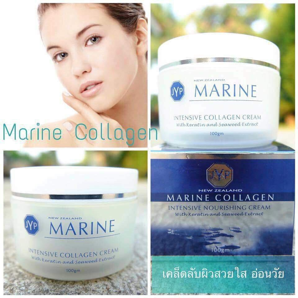 JYP Marine Intensive Collagen Cream ครีมบำรุงผิวคอลลาเจนจากปลาทะเลน้ำลึก ผสมสารสกัดจากสาหร่ายทะเล จากนิวซีแลนด์ ขนาด 100 กรัม ใช้นาน 4-5 เดือน