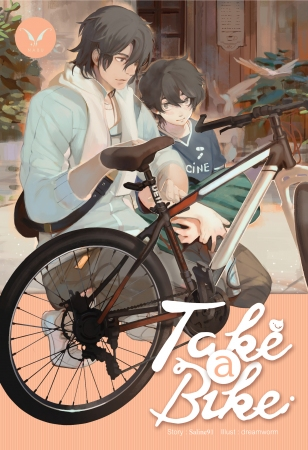 Take a Bike: Saline91