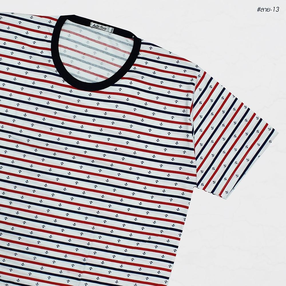 เสื้อยืดลาย-13 2XL 3XL 4XL