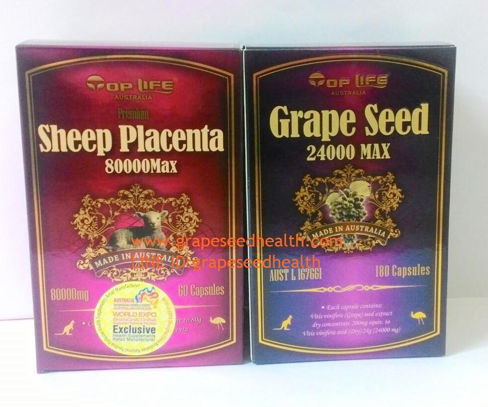 ขนาด ทดลองทาน รกแกะ 80,000 mg 30 เม็ด + สารสกัดเมล้ดองุ่น24,000mg. 30 เม็ด ผิวสวย กระจ่างใส ไร้ฝ้ากระจุดด่างดำแบบล้ำลึก