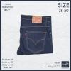 """38-50"""" ยีนส์สีมิดไนท์ ขาเดฟ #917 (ผ้ายืด)"""