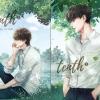 The Tenth (2 เล่มจบ) - Snufflehp