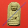 หลวงปู่ทวด บุญญฤทธิ์ วัดทรงเมตตาวนาราม ชลบุรี