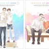 Miracle Of Love ผมเรียกมันว่าปาฏิหาริย์แห่งรัก 2 เล่มจบ : Ririn