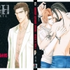 Under Grand Hotel - Kiss & Kill / SADAHIRO Mika (151)