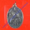 เหรียญรูปไข่ ใบโพธิ์ หลังยันต์เกราะเพชร หลวงพ่อบุญมาก สญฺญโม