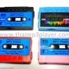 เครื่องเล่นmp3 ขนาดเล็ก รุ่น เทปคลาสเซ็ท (Mini MP3Player tape cassette )