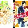 No Good Man / KAMURO Akira : R-02 แซ่บเด้อ