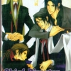 Chief Director Robbery Game เกมร้าย : Yuya Kirimi