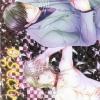 สลักว่ารัก : Majokoto Tateno