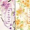 เล่ห์รักหักเหลี่ยมบัลลังก์ 1-2 จบ Su Xing Le เหมยสี่ฤดู