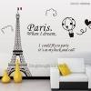 """สติ๊กเกอร์ติดผนัง สถานที่ต่าง ๆ """"สถานที่ท่องเที่ยว Paris When I dream with Black"""" ความสูง 120 cm ความกว้าง 180 cm"""