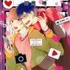 Dekichatta Danshi Haruhi-hen Vol.2 - MIKAGE Tsubaki