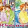 สงครามความรัก Love war 2 เล่มจบ : Kanbe Akira