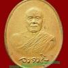 อาจารย์ ฝั้น อาจาโร รุ่น120 ทองเหลือง รุ่นสุดท้าย