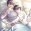 Penti'S diary + สแตนดี้ (เล่มพิเศษของ 'S แสดงความเป็นเจ้าของ) :Afterday