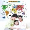 """สติ๊กเกอร์ติดผนังตกแต่งบ้าน """"แผนที่ Map of the World"""" ความสูง 60 cm กว้าง 92 cm"""