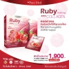 ruby kito collagen 10,000 mg. 2 กล่อง